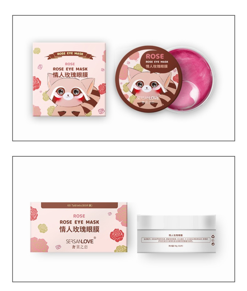 60pcs Rose Eye Mask Fades Fine Lines Eliminate Puffiness Patches Moisturize Eye Mask Remove Stye Crystal Collagen Gel Mask-4