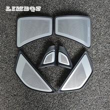 كامل LHD آلة تنبيه السيارة غطاء مجموعة 6 قطعة لسيارات bmw f10 f11 5 سلسلة الجبهة الخلفية الباب مكبر الصوت غطاء الأصلي دعوى مكبر صوت لوحة