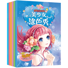 Chinese Books Books Beginners Educational Kids Children Drawing Art Girl Design Coloring Painting Watercolor Learning Students