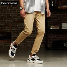 Metersbonwe Men Casual Pants New Autumn Casual