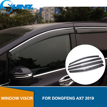smoke Car Side Window Deflectors For DONGFENG AX7 2019 Sun Shade Awnings Shelters Guards accessories SUNZ