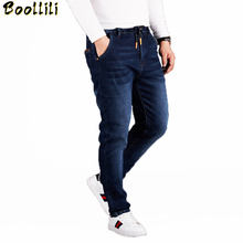 L-6XL Fleece Men Jeans Loose Waist Jean High Waist Elastic Cashmere Trousers Autumn Winter Baggy Straight Denim Men Jean(China)