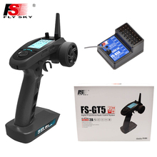 FS GT5,Flysky FS GT5 Transmitter With FS BS6 Receiver with gyro stabilization system For RC Car/Boat