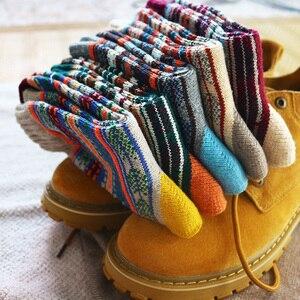 Image 3 - Hiver nouveau hommes épais chaleur Harajuku rétro haute qualité rayé mode laine chaussettes décontractées 5 paire