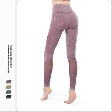 GRAZIE FILIPETI Women Hip Lifting Yoga Pants Sports Running fitness Leggings 2021 High Waist Nude Tight fitting Peach Hip Pants