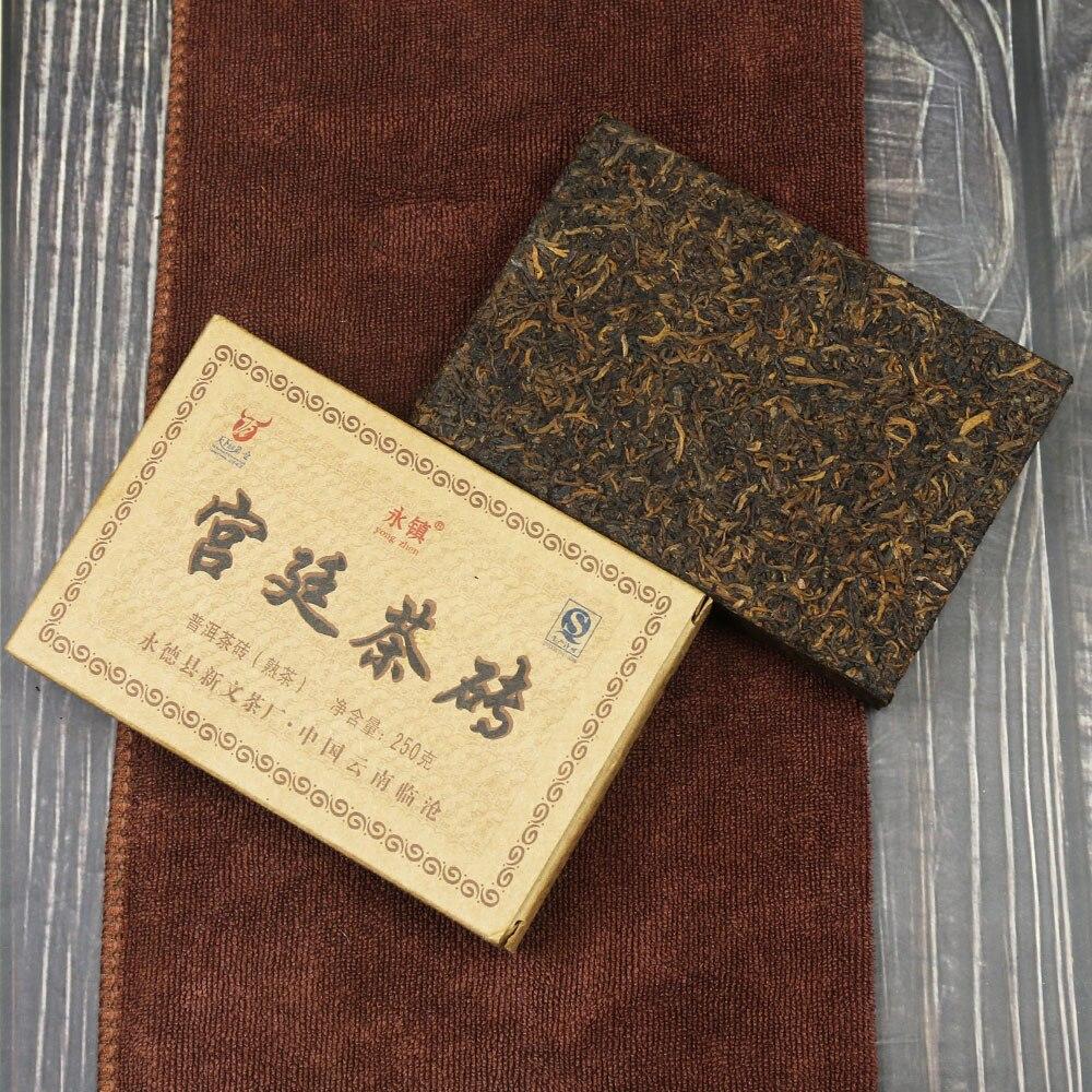 2016 Year Chinese Tea Yongzhen Ripe Pu'er