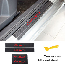 Carbon Fiber Protect Stickers Car Interior Accessories For LADA Granta CarDoor Sill Scuff Welcome Pedal Threshold