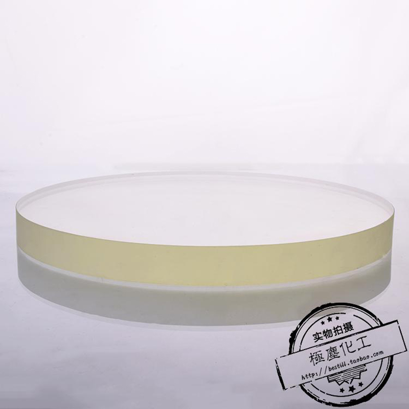 Glass transparent Mirror,Diameter 220mm,Thickness 20mm,Round glass,Disc glass,Acid and alkali resistant mirror