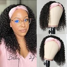 Бразильские вьющиеся волосы Longqi, парик Боб, плотность 150%, Короткие вьющиеся бразильские парики с повязкой на голову, парики без клея, челове...