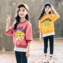 купить Fashion Big Girls Clothes Sets for Children Autumn Long Sleeve T-shirt Girls Suit teen girls clothing set Boutique Kids Clothing дешево