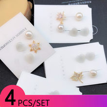 4pcs/set of Cufflinks Pins Fixed Clothes Anti-Exposure Mini Small Pearl Heart Butterfly Brooch for Women Cardigan Safety Buckle(China)