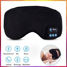 New 2019 Wireless Stereo Bluetooth Earphone Sleep Mask Phone Headband Sleep Soft Earphones For Sleeping Eye Mask Music Headset