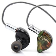 цена на Tipsy Dunmer Pro Dynamic Driver + 2 Balanced Armatures DD+2BA Hybrid HiFi Monitor In-ear Earphone with Detachable 2 Pin Cable