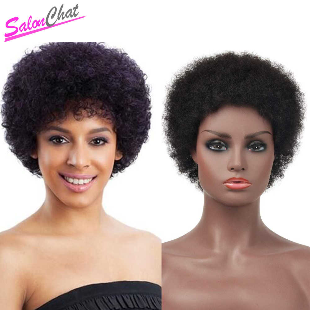 100% Human Hair Short Afro Kinky Curly Wig SalonChat Brazilian Non-Remy hair Wig for Women African Americans Natural Black Color