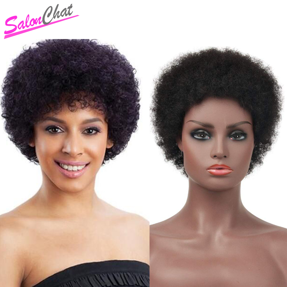 100% Human Hair Short Afro Nature Dream Curl Wig SalonChat Brazilian Non-Remy Hair Wig For Women African Americans Natural Black