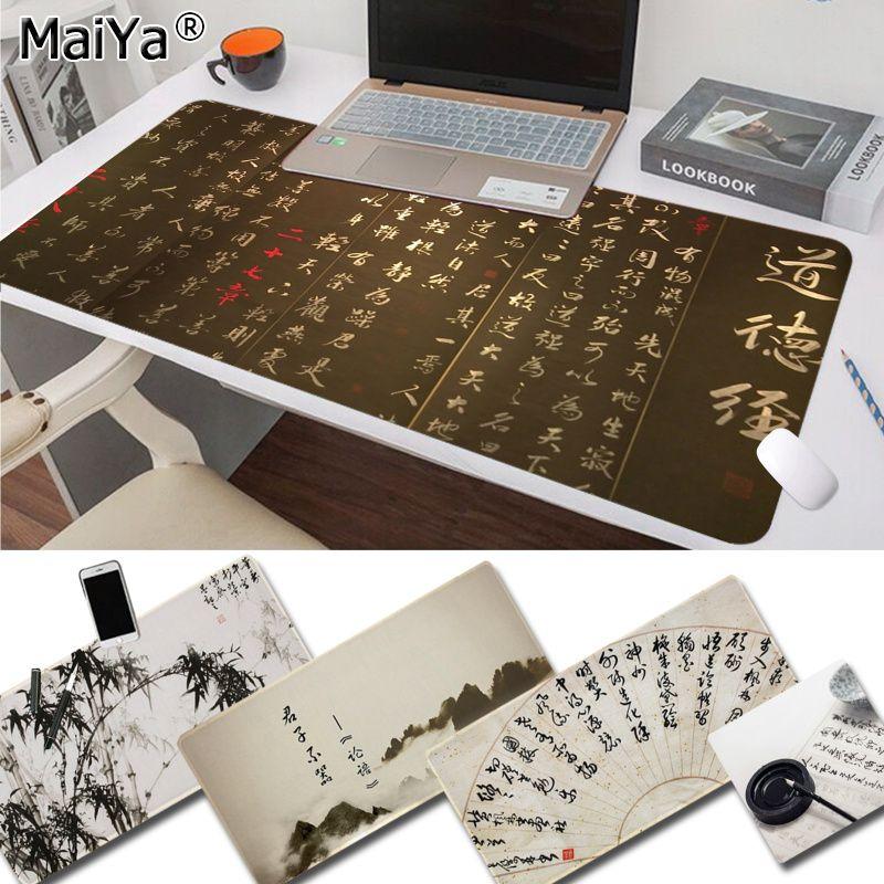Maiya Custom Skin Cool Chinese Calligraphy Natural Rubber Gaming Mousepad Desk Mat Free Shipping Large Mouse Pad Keyboards Mat
