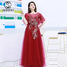 Skyyue Evening Dress Embroidery Robe De Soiree Short Sleeve Women Party Dresses 2019 Plus Size O-neck Long Formal Gowns T081 skyyue evening dress soild short sleeve robe de soiree tassel zipper women party dresses 2019 plus size o neck formal gowns c084