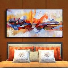 Большая яркая красочная абстрактная картина маслом лорд Будды