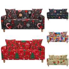 Эластичный чехол для дивана на Рождество гостиной эластичный