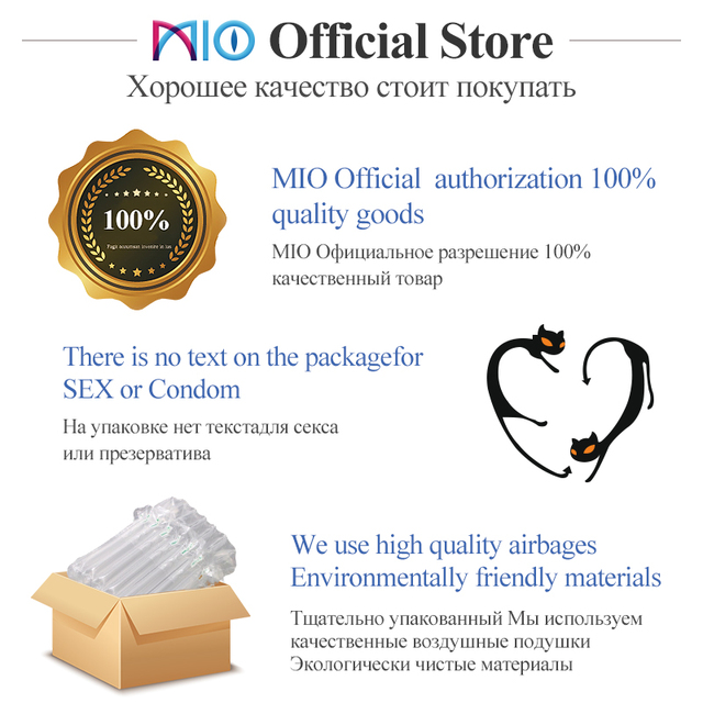 MIO 100 Pcs Condom for Men Dotted Thread Big Particle Lubricated Delay Random Condoms Natural Latex Ultra Thin Sex Toys Products