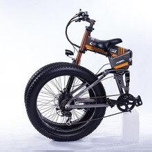 Велосипед Мощность Gps-02602ea Электрический с литий-ионным Батарея горный велосипед 26 дюймов колеса велосипеда складной горный электровелосипед суперлёгкий вес