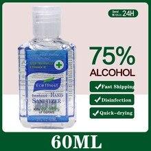 60мл 1 шт Бесплатная доставка портативный 75% алкоголя дезинфицирующее средство для рук гель Clean увлажняющий одноразовый антибактериальный успокаивающий