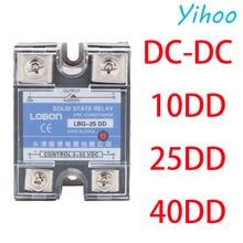 цена на SSR-10DD 25DD 40DD SSR Single Phase JGX DC Control DC Heat Sink 70-280VAC To 24-480VAC 10A 25A 40A AA Solid State Relay