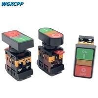 Interruptor de botón de inicio y parada de doble tecla, AS/APBB/PPBB,10A, 12-250VAC, momentáneo, sin bloqueo, equipo eléctrico con potencia de iluminación, 1 Uds.