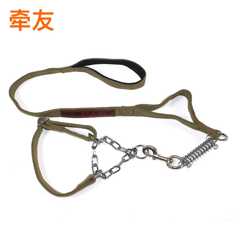 Working Dog For Traction Double Layer Polyester Cotton Webbing Buffer Spring Proof Punch Horse Dog German Shepherd Golden Retrie