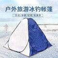 Хлопковая палатка для подледной рыбалки зимняя палатка Толстая стеганая теплая палатка для рыбалки холодная зимняя Рыболовная Палатка опт...