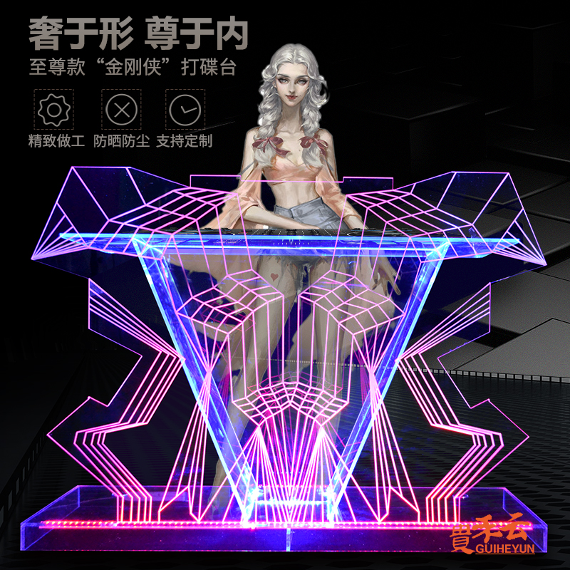 Cabina Table Dj Lights Stand Podium Customized Logo Aklike Video Dj Stand Facade Booth Dj Other Commercial Furniture Desk