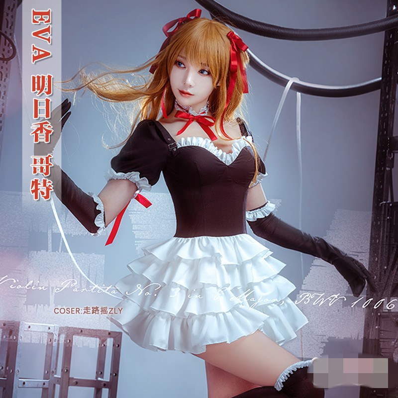 Anime Skirt EVA Cosplay Costume Asuka Langley Soryu Gothic Lolita Dress eva costume