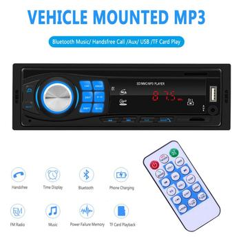 SWM 8013 Single 1DIN Car Radios Stereo Remote Control Digital Bluetooth Audio Music Stereo 12V Car Radio Mp3 Player USB In Stock image