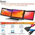 Eyoyo Dual Portable IPS Monitor 13.3
