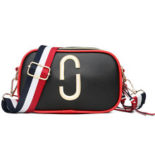 2019 New Fashion Luxury Crossbody Bags For Women With Wide Shoulder Strap Leather Handbag Female Panelled Double zipper Bag Sac(China)
