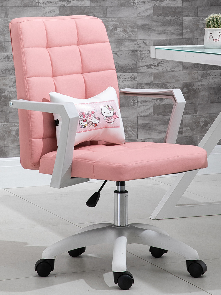 Office Chair Home Computer Chair Simple Student Back Seat Lift Swivel Chair Mahjong Chair Dormitory Chair Staff Chair