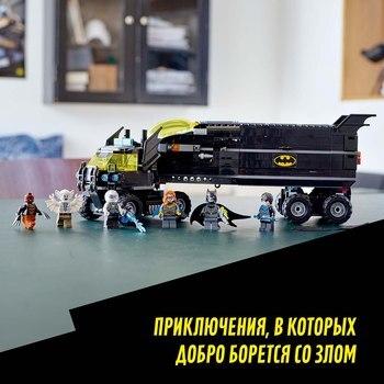 Конструктор LEGO DC Comics Super Heroes Мобильная база Бэтмена 6