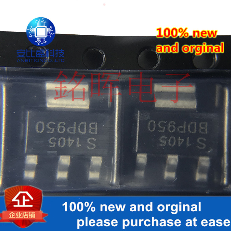 10pcs 100% New And Orgianl BDP950 SOT223 60V 3A PNP In Stock