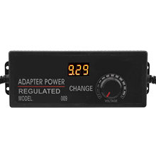Регулируемый блок питания постоянного тока с цифровым дисплеем, 9-24 В, 30-120 Вт, универсальное зарядное устройство, адаптер, трансформатор осв...