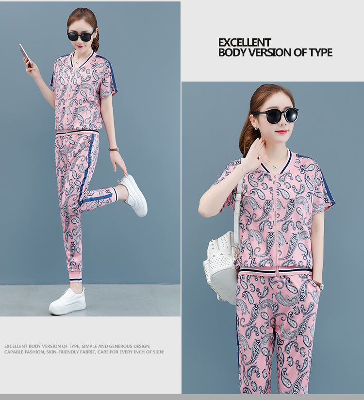 and discount Wide Co-ord 13