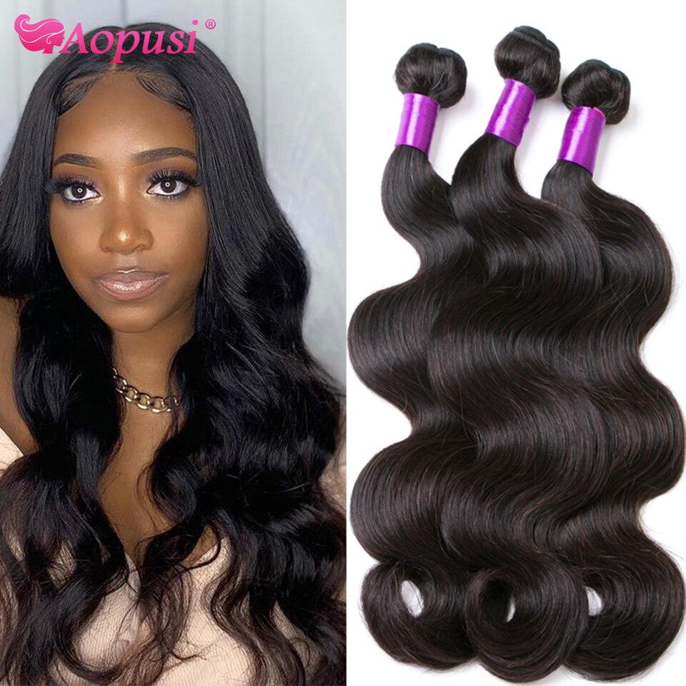 Aopusi Body Wave Brazilian Hair Weave Bundles 100% Human Hair Weave Long Bundles For Women Remy Human Hair Extensions 1/3/4/ pcs