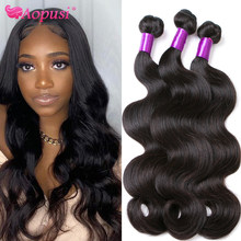 Fasci brasiliani del tessuto dei capelli dell'onda del corpo di Aopusi 100% fasci lunghi del tessuto dei capelli umani per le donne estensioni dei capelli umani di Remy 1/3/4/ pcs