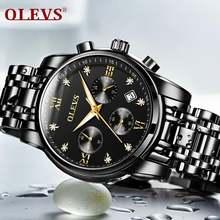 Часы наручные мужские кварцевые модные Водонепроницаемые многофункциональные