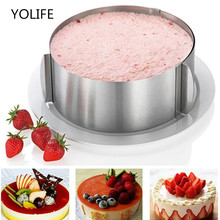 16-30CM Adjustable Stainless Steel Cake Mold