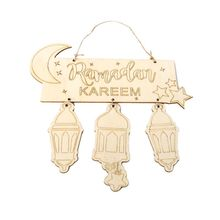 Eid Mubarak Muslim Islam Ramadan Decorations Hanging Lantern Pendant Plaque Sign Ornament DIY Wall Decor Party Supplies New2020
