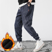 Autumn Brand Casual Harem Pants Mens Hip Hop Pants Men Fitness Trousers Male Chinese Traditional Harajuku 2019 Winter Clothe