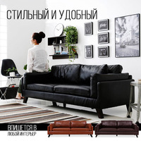 Leather sofa for living room, Combined sofa Custom order by size