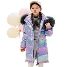 Детский пуховик с меховым капюшоном зимняя куртка для мальчиков