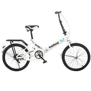 Bicycle 20 Inch Foldable Adult Work Student School Bike Classic Bicycle Portable Foldable Space Saving Scooter #YL5