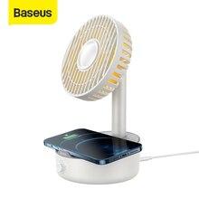 Baseus Protable Desktop Fan Shaking Head Fan Desktop 10W Wireless Charger Rechargeable Air Cooling Fan Low Noise